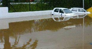 infonerja-inundacion