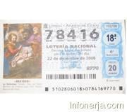 081223-112620-c156d69552db
