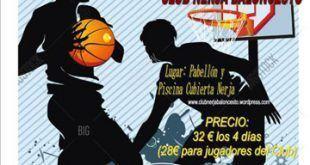 infonerja-campus-baloncesto