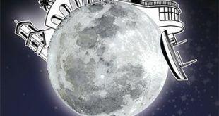 infonerja-nocheblanco
