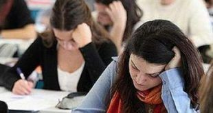 infonerja-estudiantes