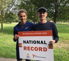infonerja-record