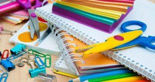 bonos-material-escolar