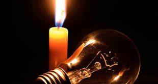 infonerja-corte-luz